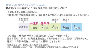 Saisoku-3