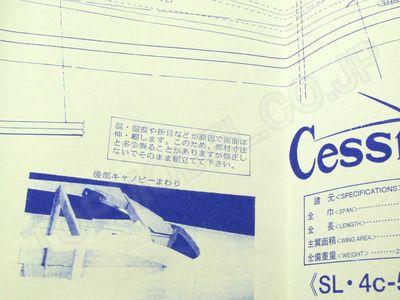 C-7-w